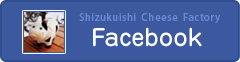 Shizukuishi Cheese Factory Facebook